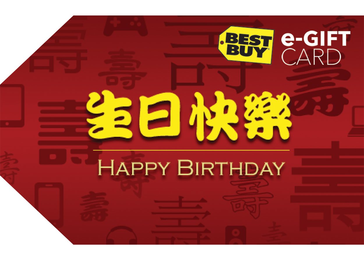 bes4012_chinese_birthday_foldable