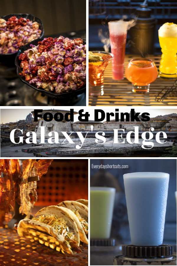 galaxys-edge-food-and-drinks